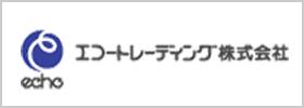 エコートレーディング株式外社